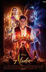 Aladin  - sink