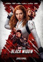Black Widow 3D 4DX